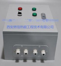 供应新疆钢厂熄火联控装置 熄火报**控制箱 含紫外线火焰检测器