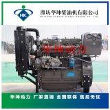厂家供应ZH4100ZC船用动力柴油机40kw55马力柴油机全国联保