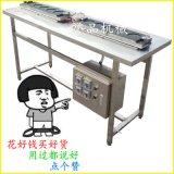 全自动蛋饺皮机厂家直销 模具大小可定制 做成型蛋饺机器多少钱