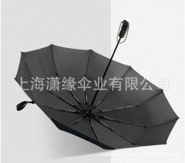 10骨自动伞 10K自开收折叠伞定制 全自动礼品伞雨伞工厂