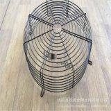空氣淨機風機網罩  風機防護鐵網罩  螺旋圓形風機罩