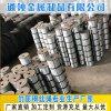 镀锌钢丝绳4mm/吊绳/拉绳/起重绳/拉丝收紧绳 碳素结构钢金属绳