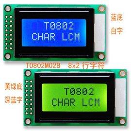 0802字符点阵液晶显示模块