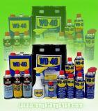 WD-40萬能除鏽潤滑劑