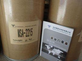 ABS环保颗粒发泡剂MSA-2215