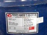 6501 椰子油脂肪酸二乙醇酰胺(洗涤净洗剂)河南表面活性剂专卖