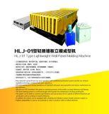 海天HLJ-01型轻质墙板立模成型机 小型立模成型机 价更优