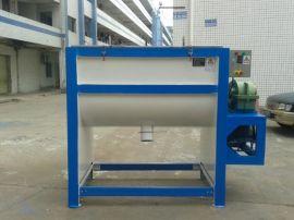 扬州塑料混料机厂家直销高邮塑料卧式混料机价格粉体混料机直销价
