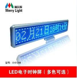 LED电子时钟屏,LED酒店**专用收银牌,LED台式屏,桌牌