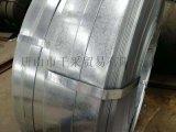 带钢钢带唐山带钢厂厂家直销
