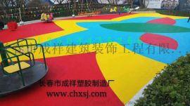 上海 人造草 休闲草 工艺草