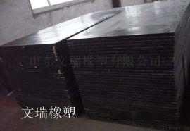 NGB工程塑料合金滑板