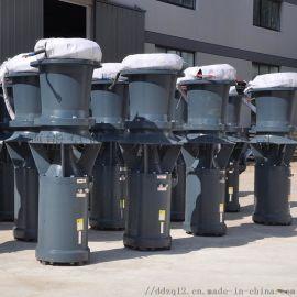 济南简易式轴流泵,大流量水泵