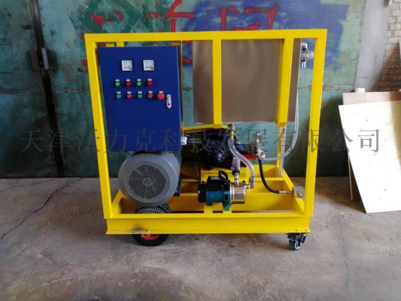 沃力克WL6030鋁膜板清理高壓清洗機 大型清洗機
