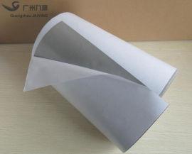 矽胶布厚度0.25mm/0.35mm宽300mm