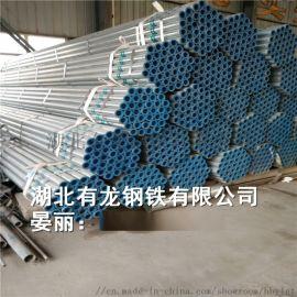 无缝管 焊管 普通无缝管 普通焊管