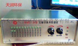 铁壳脉冲控制仪现货供应北京脉冲控制仪厂家