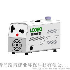 路博 LB-3300微生物气溶胶发生器