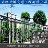 武汉锌钢围墙护栏 铁艺护栏生产厂家