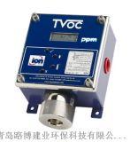 TVOC在线监测仪PID原理