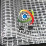 1.5米宽8*8mm大格子PVC网格布,透明网格布