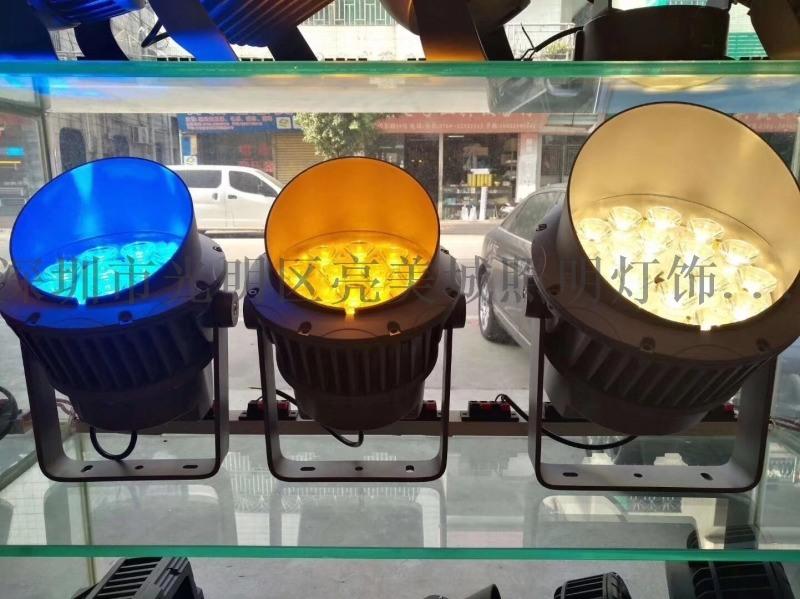 LED投光燈48W外控RGB投射燈七彩12W泛光燈