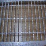智聪 热镀锌钢格板 不锈钢钢格板 复合钢格板