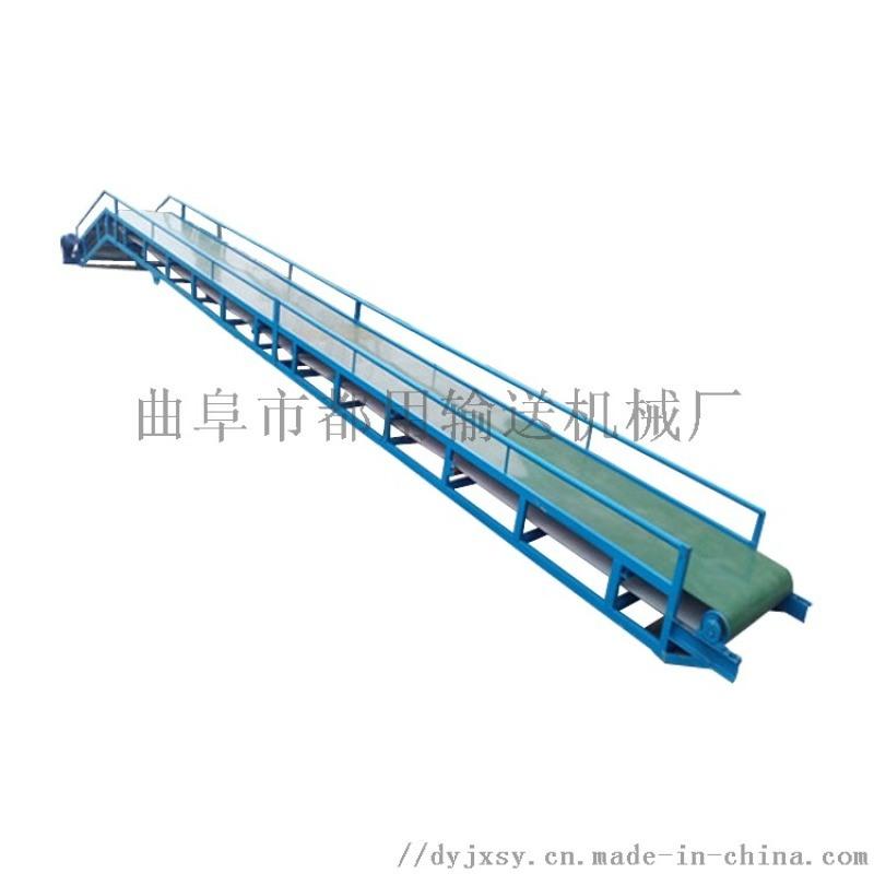 多用途移动式皮带机 农用装卸车皮带输送机qc