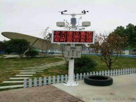 郑州工地扬尘检测仪,粉尘pm2.5监测设备对接平台