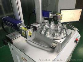 上海炬 激光小功率光纤激光打标机 打码机喷码机