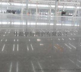 供甘肃密封固化剂地坪和兰州固化剂地坪