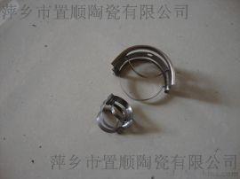 金属矩鞍环填料英特洛克斯填料