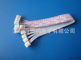 XH2.5 2468 红白/蓝白 电子线束/机内线
