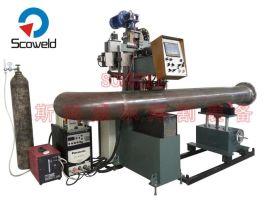 管道自动焊机系列,管道环缝自动焊机