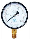 供应不锈钢氧气压力表|无锡不锈钢氧气压力表|惠华不锈钢氧气压力表400-878-2077