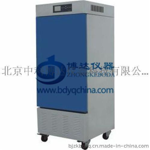 低温保存箱价格,低温培养箱品牌