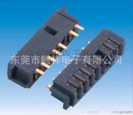 2500系列 2.5MM间距 7PIN电池接口 SMT全贴片电池座