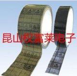 防靜電膠帶網格、透明防靜電膠帶