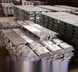 东莞ZA-8#高铝锌基合金