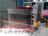 建奎供应广东1.8x12米单筒烘干机大齿轮滚圈配件