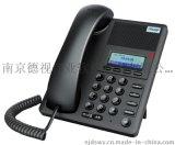 DSCOM IP电话机 SIP话机