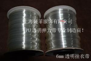 供应6mm透明弹力带,1/4英寸硅胶挂衣绳子