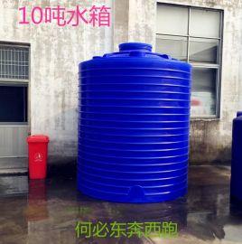 10吨**贮罐/20吨、30立方食品级PE桶/大型立式pe贮罐容器