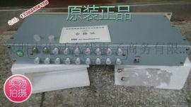 PBI 16路有线电视信号混合器 PBI-4016C无源十六路频道混合器