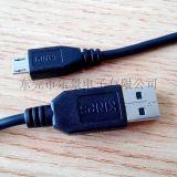 黑色USB数据线 多功能 工厂定制线 可定制客户专属品牌LOGO