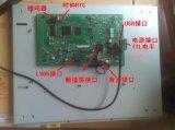 15寸串口屏,15寸工業串口觸摸屏,15寸觸摸屏,15寸觸摸屏顯示器