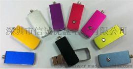 金属旋转USB 可定做logo 商务礼品U碟 礼品U盘订做 u盘工厂批发