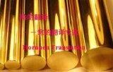 【實惠推薦】 金屬礦產 有色金屬 有色金屬合金 採礦翻譯 金屬製品