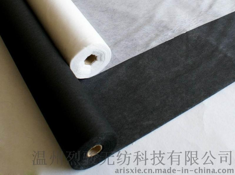 浸渍无纺布  无纺布 化学法无纺布