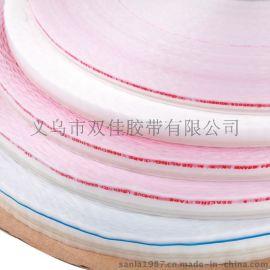 义乌胶带厂供应各种规格的PE封缄胶带